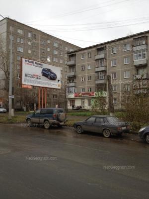View to: Uralskaya street, 48; Uralskaya street, 50. Yekaterinburg (Sverdlovskaya oblast)