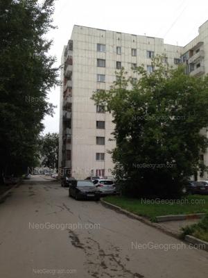 На фото видно: Кобозева улица, 31. Екатеринбург (Свердловская область)