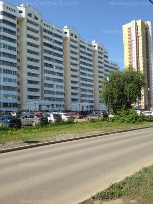 View to: Vilonova street, 8; Vilonova street, 14а. Yekaterinburg (Sverdlovskaya oblast)