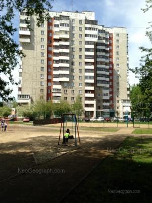 View to: Pekhotintsev street, 21б. Yekaterinburg (Sverdlovskaya oblast)