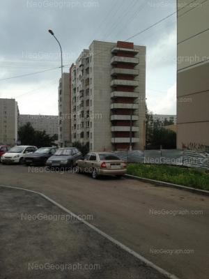 На фото видно: Фрезеровщиков улица, 39А. Екатеринбург (Свердловская область)