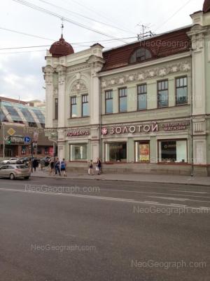 На фото видно: 8 Марта улица, 28; Радищева улица, 1. Екатеринбург (Свердловская область)