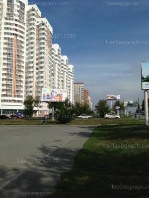 View to: Tatischeva street, 54; Tokarey street, 26 (Татищев, жилой комплекс). Yekaterinburg (Sverdlovskaya oblast)