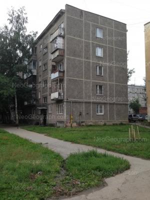 View to: Kobozeva street, 12. Yekaterinburg (Sverdlovskaya oblast)