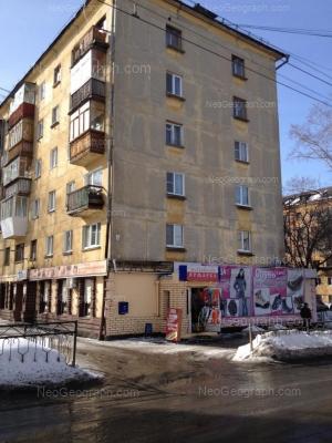 View to: Akademicheskaya street, 24; Akademicheskaya street, 26. Yekaterinburg (Sverdlovskaya oblast)