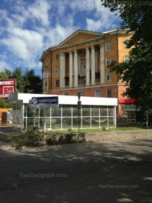 View to: Ordzhonikidze avenue, 10; Stakhanovskaya street, 1. Yekaterinburg (Sverdlovskaya oblast)