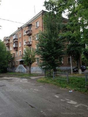 На фото видно: Кировградская улица, 62. Екатеринбург (Свердловская область)