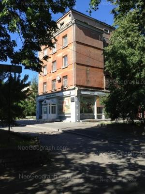 На фото видно: Культуры бульвар, 8; Банникова улица, 3. Екатеринбург (Свердловская область)