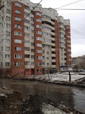 View to: Kobozeva street, 14; Krasnikh Komandirov street, 32. Yekaterinburg (Sverdlovskaya oblast)