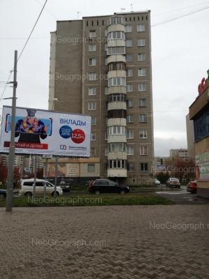 View to: Krestinskogo street, 59 к2. Yekaterinburg (Sverdlovskaya oblast)