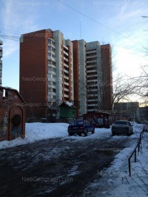 На фото видно: Уральская улица, 67. Екатеринбург (Свердловская область)