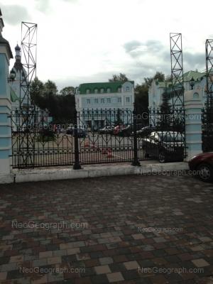 View to: Repina street, 6Г. Yekaterinburg (Sverdlovskaya oblast)