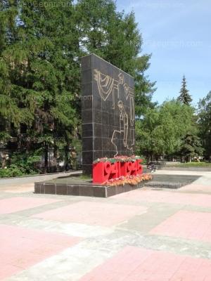 View to: Bulvar Kulturi boulevard, 1. Yekaterinburg (Sverdlovskaya oblast)