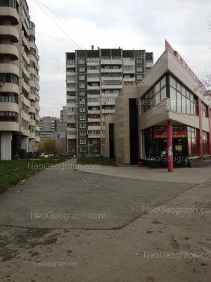 View to: Krestinskogo street, 51Б; Krestinskogo street, 51; Krestinskogo street, 53. Yekaterinburg (Sverdlovskaya oblast)