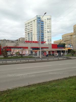 View to: Krauliya street, 51; Tokarey street, 52. Yekaterinburg (Sverdlovskaya oblast)
