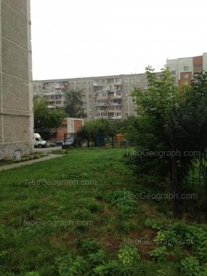 View to: Voikova street, 25. Yekaterinburg (Sverdlovskaya oblast)