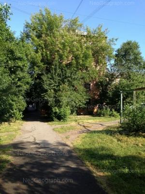 View to: Izbirateley street, 44. Yekaterinburg (Sverdlovskaya oblast)