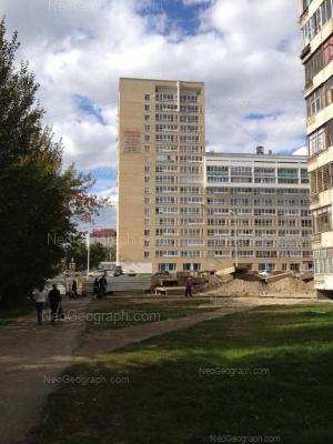View to: Bakinskikh Komissarov street, 113. Yekaterinburg (Sverdlovskaya oblast)