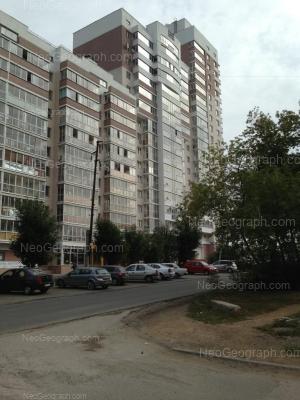 На фото видно: Татищева улица, 54; Татищева улица, 56. Екатеринбург (Свердловская область)