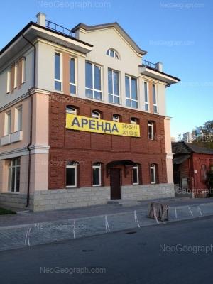 На фото видно: Максима Горького улица, 55. Екатеринбург (Свердловская область)