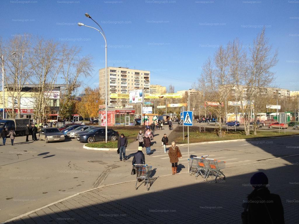 Справку из банка Амундсена улица где купить трудовые книжки для организации в москве