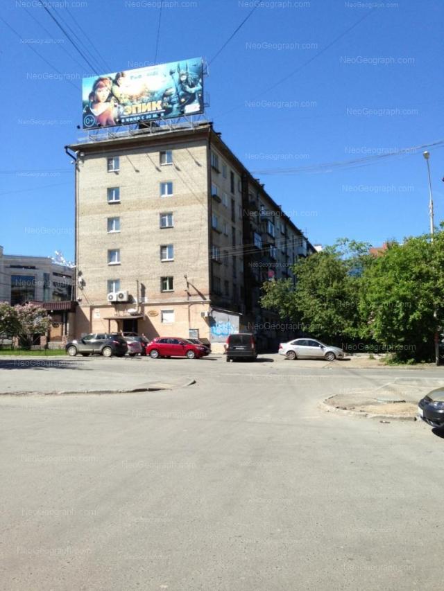 Адрес(а) на фотографии: улица Шейнкмана, 34, Екатеринбург