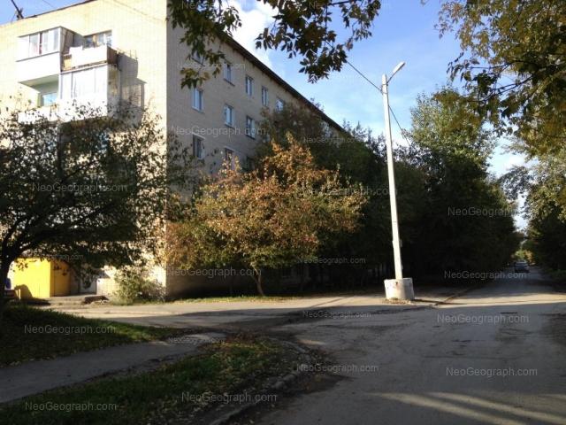 Адрес(а) на фотографии: Инженерная улица, 9, Екатеринбург