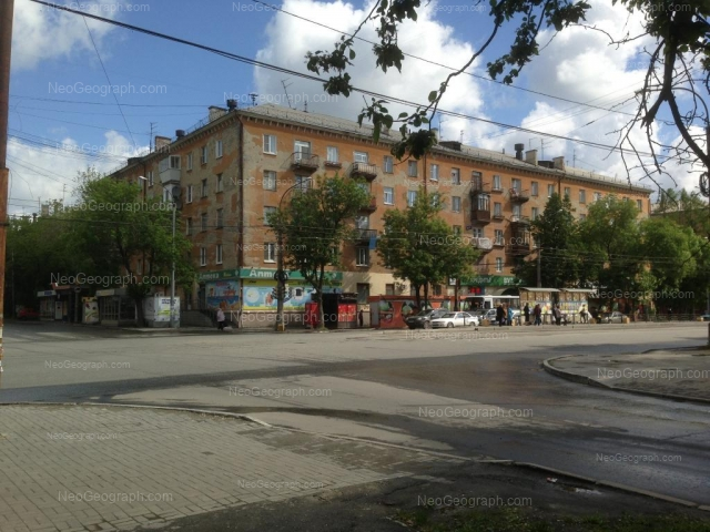 Адрес(а) на фотографии: улица 40-летия Октября, 2, Екатеринбург