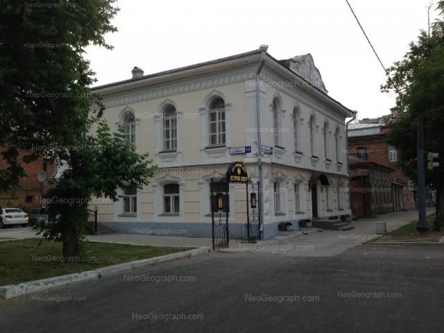 Адрес(а) на фотографии: улица Карла Маркса, 13, Екатеринбург