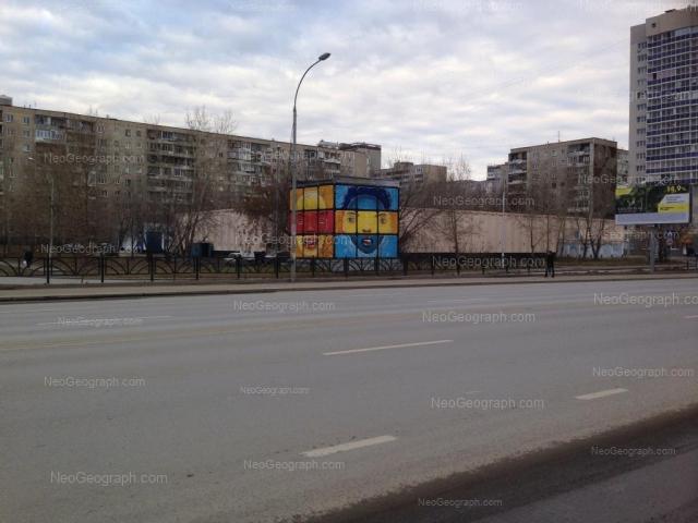 Адрес(а) на фотографии: улица Ткачей, 16, 20, Екатеринбург