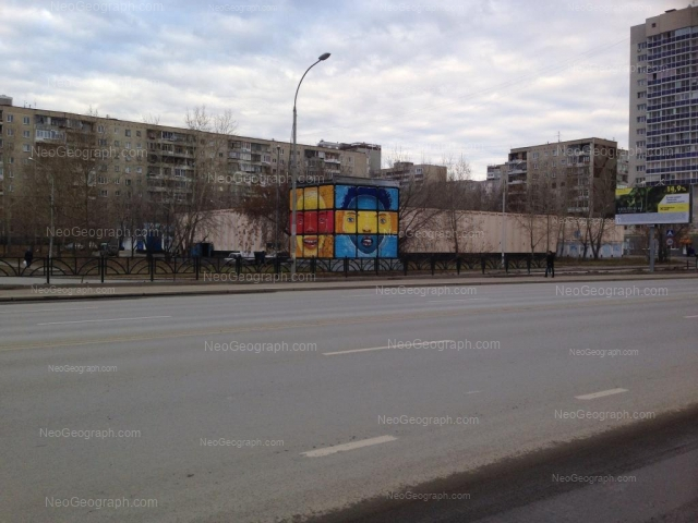 Address(es) on photo: Tkachei street, 16, 20, Yekaterinburg