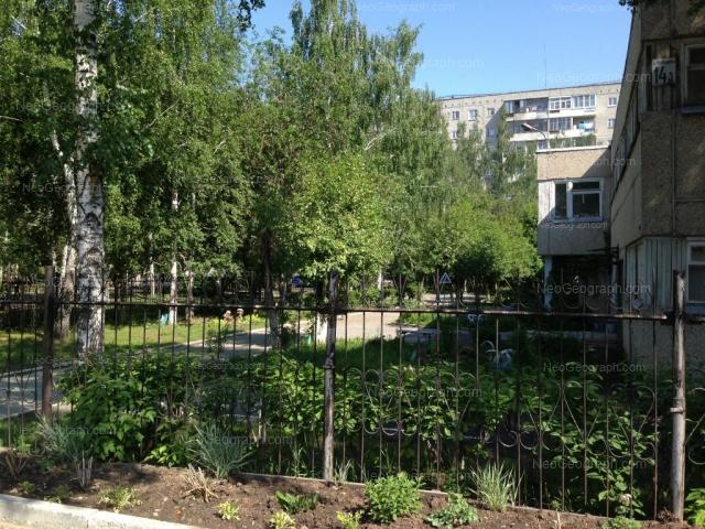 Address(es) on photo: Mendeleeva street, 14а, 16, Yekaterinburg