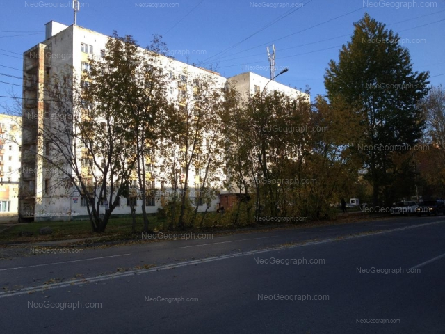 Address(es) on photo: Taganskaya street, 22, 24 к1, Yekaterinburg
