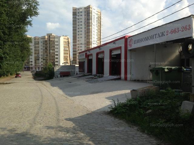 Адрес(а) на фотографии: улица Октябрьской Революции, 31, Екатеринбург