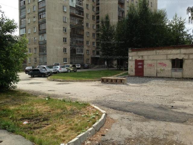 Address(es) on photo: Lomonosova street, 55, Yekaterinburg