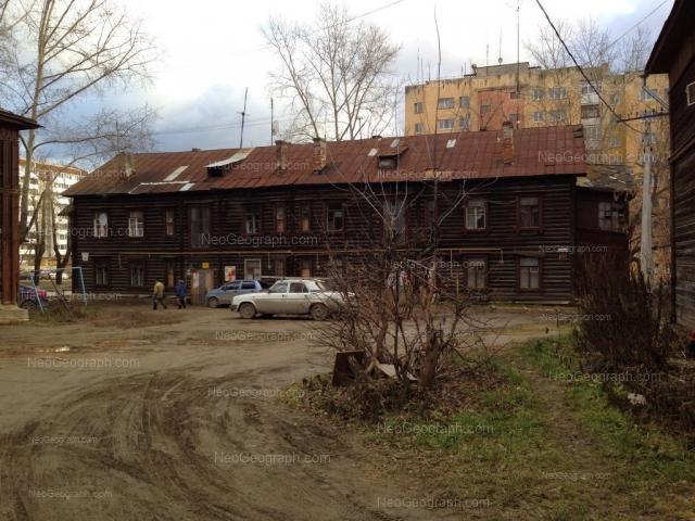 Адрес(а) на фотографии: Бессарабская улица, 5, Екатеринбург