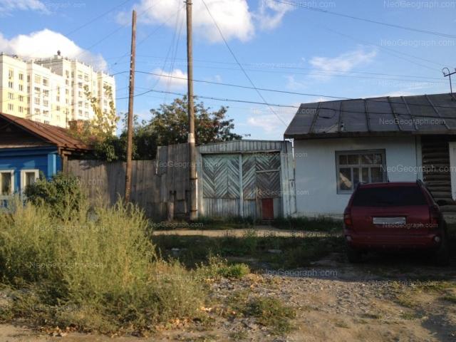 Адрес(а) на фотографии: Авиационная улица, 47, Екатеринбург