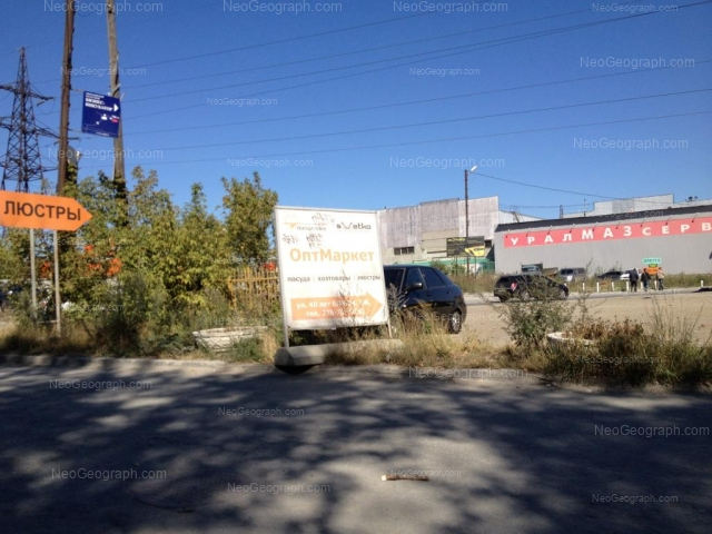 Address(es) on photo: 40 let Komsomola street, 1Д, 1ж, Yekaterinburg
