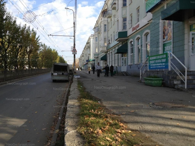Адрес(а) на фотографии: улица Грибоедова, 24, 26, Екатеринбург