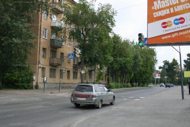 Address(es) on photo: Krasniy lane, 15, Yekaterinburg