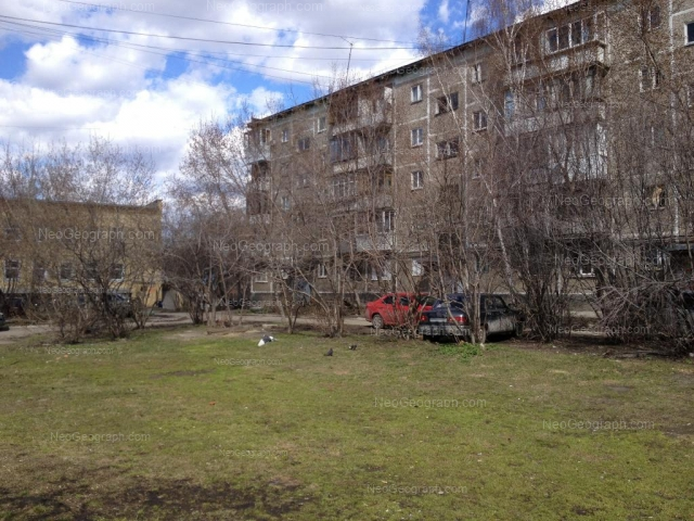 Address(es) on photo: Danily Zvereva street, 7, 9А, Yekaterinburg