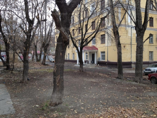 Address(es) on photo: Generalskaya street, 11, Yekaterinburg