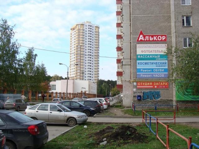 Адрес(а) на фотографии: бульвар Денисова-Уральского, 3А, 5, Екатеринбург