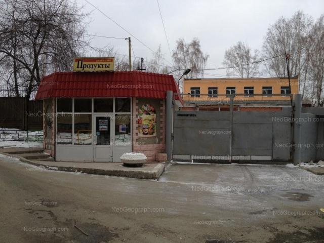 Address(es) on photo: III Internatsionala street, 1а/25, Yekaterinburg