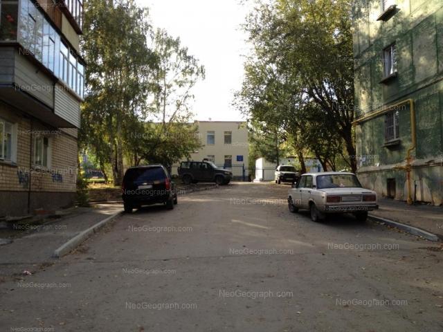 Адрес(а) на фотографии: улица Бородина, 15, Екатеринбург