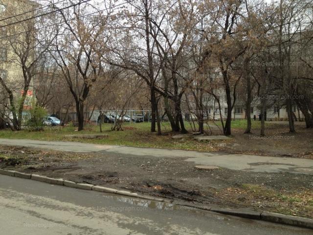 Address(es) on photo: Generalskaya street, 6, 6Б, Yekaterinburg