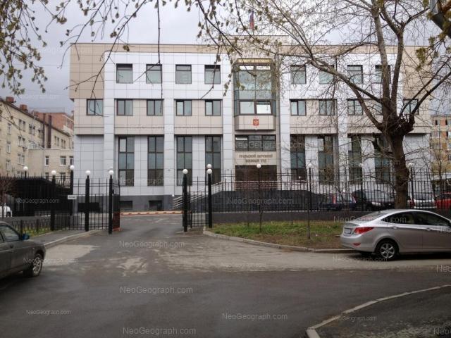 Address(es) on photo: Bazhova street, 79, 79А, 85, Yekaterinburg