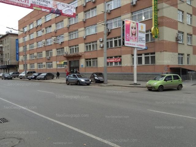 Адрес(а) на фотографии: улица Белинского, 76, 78, Екатеринбург