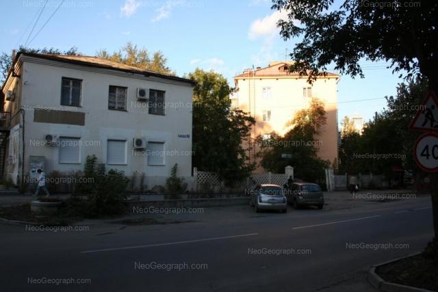 Адрес(а) на фотографии: Мельковская улица, 12, 14, Екатеринбург