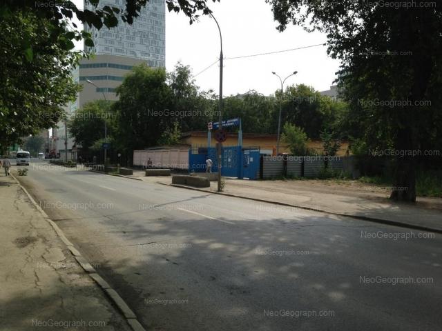 Address(es) on photo: Geroev Rossii street, 2, Yekaterinburg